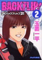 Backflip! 2 Manga