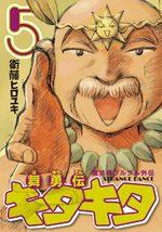 Kita Kita 5 Manga