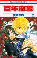 Hyakunen Renbo - Un Amour de Cent Ans 2 Manga