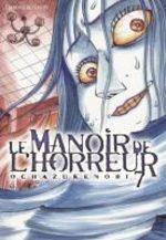 Le Manoir de l'Horreur 7