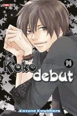 Koko debut 14 Manga