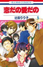 Le journal de Kanoko - Années lycée 5 Manga