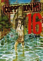 Coppelion 16 Manga