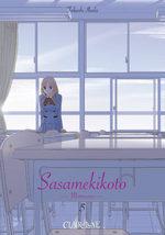 Sasamekikoto 5 Manga