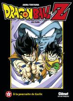 Dragon Ball Z - Les Films 1 Anime comics