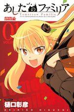Tomorrow Famillia 1 Manga