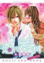 Kyô, Koi wo Hajimemasu - Post Card Book 1 Fanbook