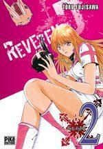 Reverend D 2