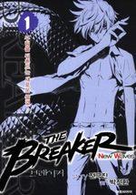 The Breaker - New Waves 1