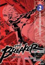 The Breaker - New Waves 2