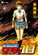 Kinkyû Shuddô Senri 119 4