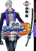 Sengoku Basara 3 - Bloody Angel 2 Manga