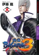 Sengoku Basara 3 - Bloody Angel 3 Manga