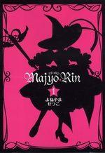 Majyo Rin 1 Manga