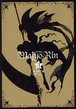 Majyo Rin 3 Manga