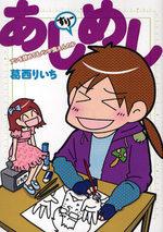 Assistante Mangaka Le Blog 3