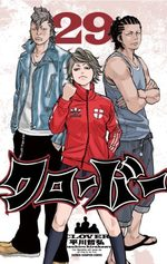 Clover 29 Manga