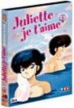 Juliette je t'aime 12