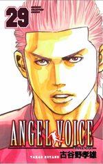 Angel Voice 29 Manga