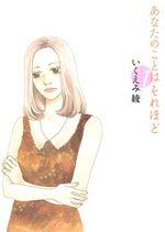 Anata no Koto ha Sorehodo 1 Manga