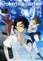 Robotics;Notes - Pleiades Ambition 1