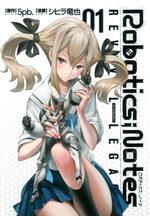 Robotics;Notes - Revival Legacy 1 Manga
