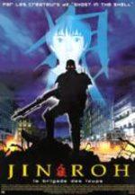Jin Roh, La Brigade Des Loups 1 Film
