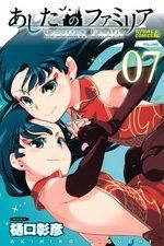 Tomorrow Famillia 7 Manga
