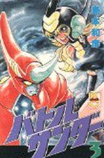Battle Thunder 3 Manga