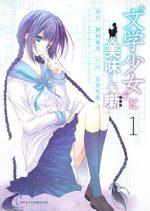 Book girl 1 Manga