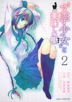 Book girl 2 Manga