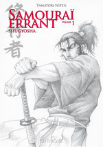 Samourai Errant 1 Manga