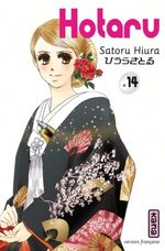 Hotaru 14 Manga