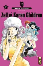 Zettai Karen Children 7