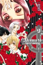 Akuma to Love Song 9