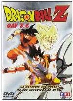 Dragon Ball Z - Film 6 - 100.000 guerriers de métal 1 Film