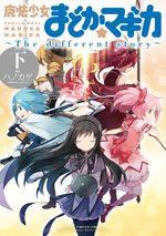 Puella Magi Madoka Magica - The Different Story 3 Manga