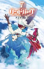 Sky wars 7 Manga
