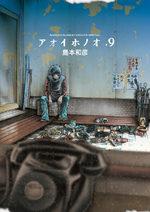 Blue Blaze 9 Manga