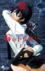 6 no Trigger 2 Manga