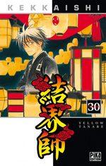 Kekkaishi 30