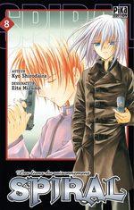 Spiral 8 Manga