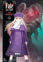 Fate Stay Night T.13 Manga
