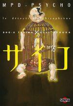 MPD Psycho 16 Manga
