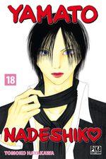 Yamato Nadeshiko 18 Manga