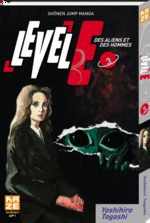 Level E 3 Manga