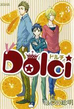 Dolci 3 Manga