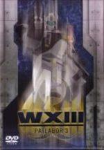 Patlabor - Film 3 : WXIII 1