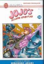 Jojo's Bizarre Adventure 38