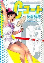 Centre Court 1 Manga